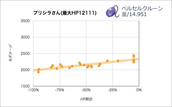 20141217_k4_2