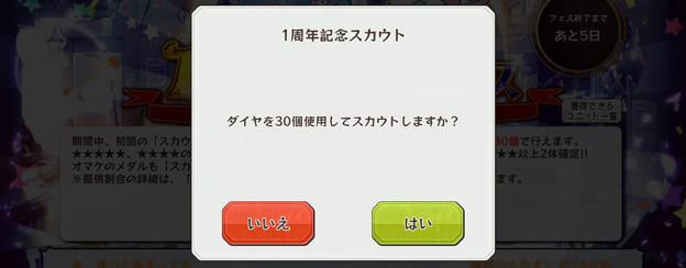 20150201_14