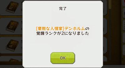 20150225_9