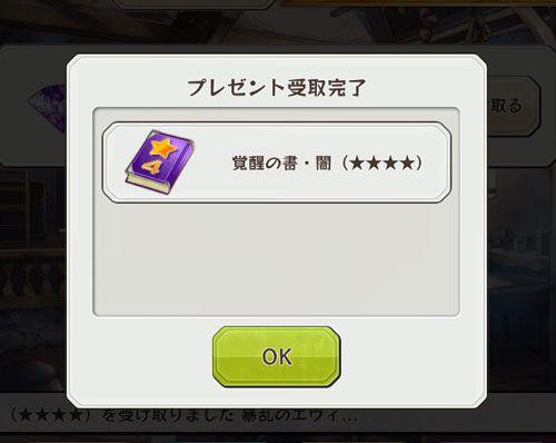20150327_12