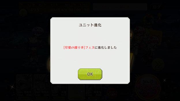 20150616_6