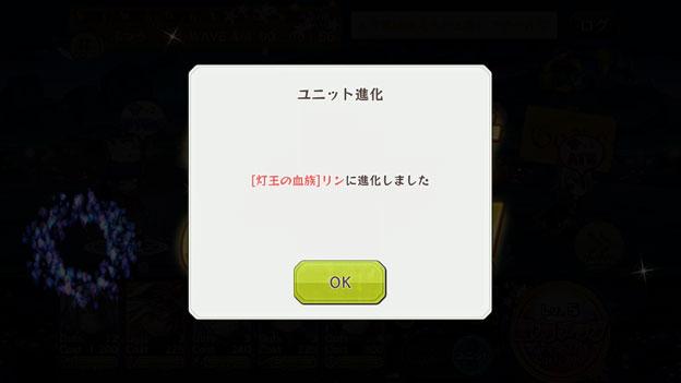 20150616_7