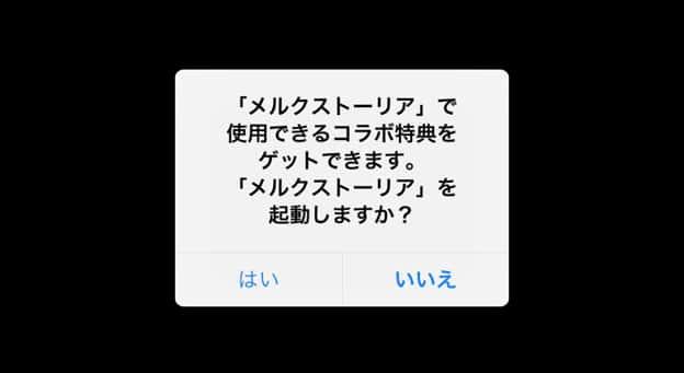 20150620_F05