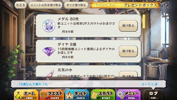 20150705_15