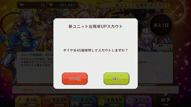 20150705_3