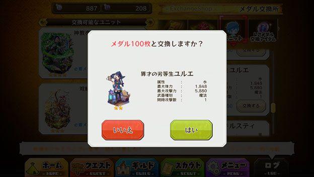 20150707_1