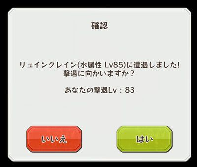 20150724_2