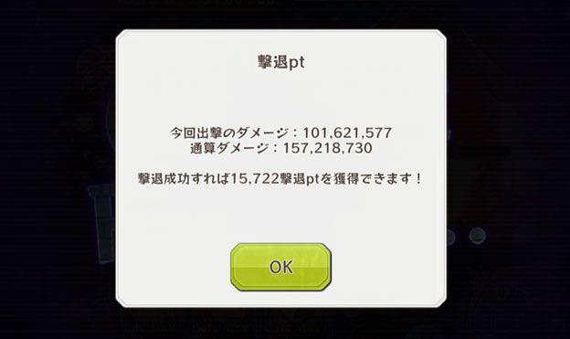 20150828_08