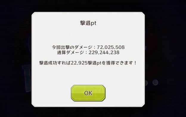 20150828_10