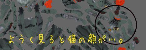2015_3Dpresent_a12