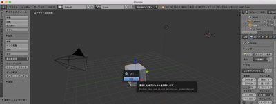 2015_3Dpresent_b02