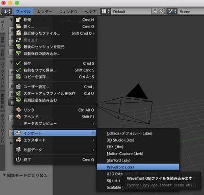 2015_3Dpresent_b03