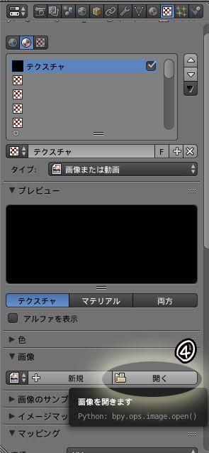 2015_3Dpresent_b06