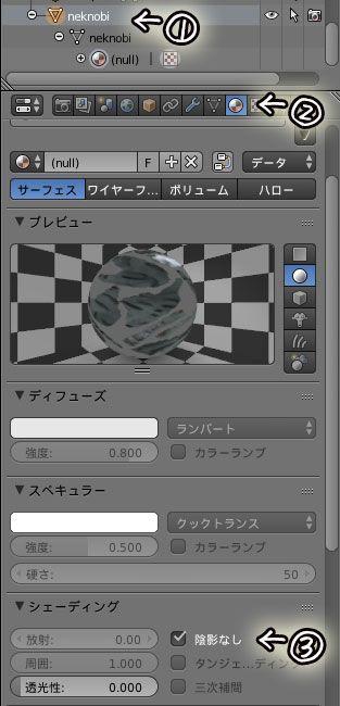 2015_3Dpresent_c05