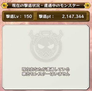 20150901_a02