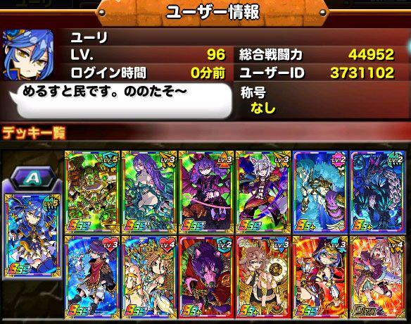 20150922_a01r