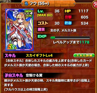 20150922_c02r
