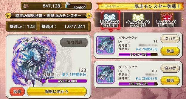 20151013_a01