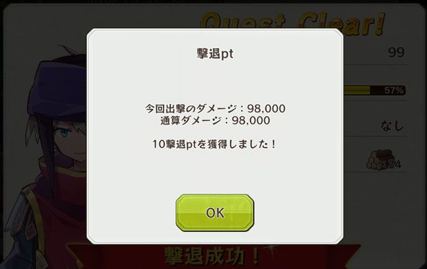 20151013_b01