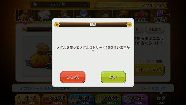 20151022_a03