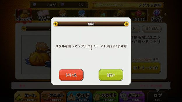20151022_c01