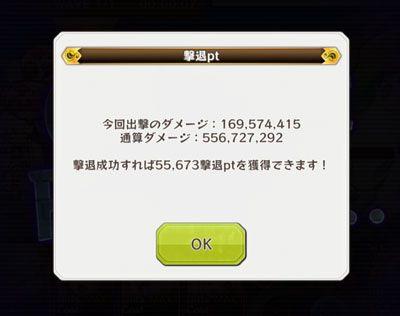 20151030_a02