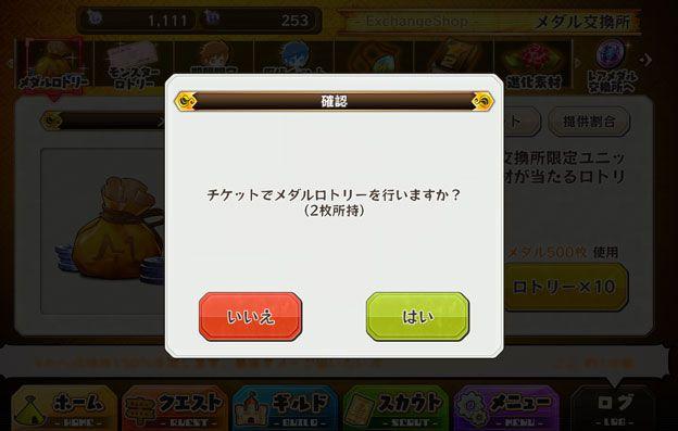 20151030_d01