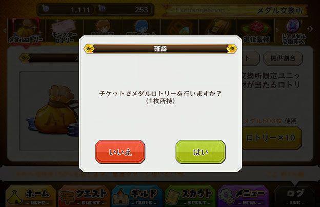 20151030_d04