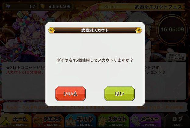 20151209_c01