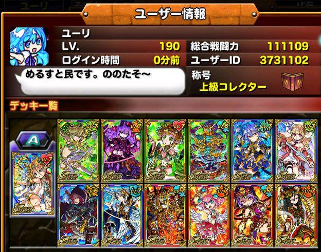 20160106_a01_02