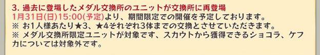 20160124_c01