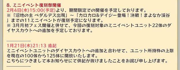 20160124_h01