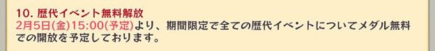 20160124_j01