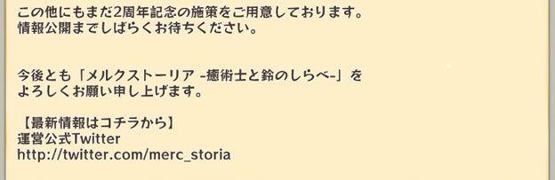 20160124_m01