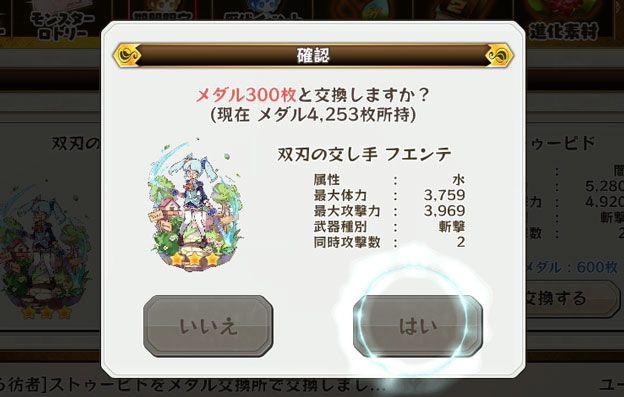 20161117_b01
