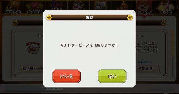 20160201_d03