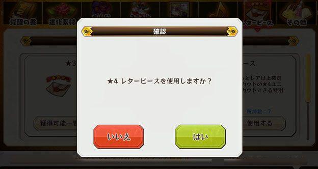 20160201_d07