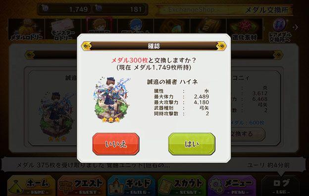20160216_a01