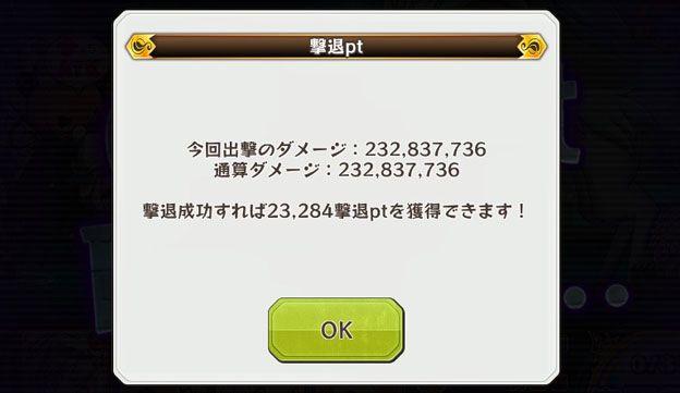 20160303_a02