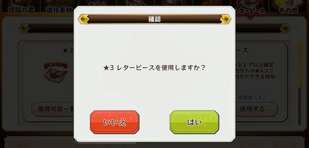 20160303_c02