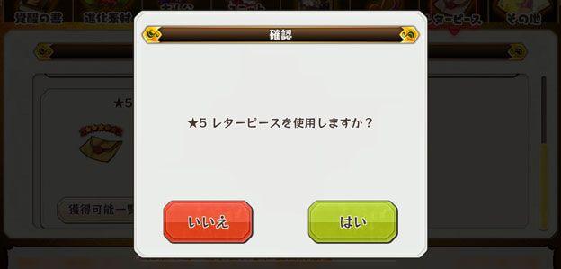 20160303_e01