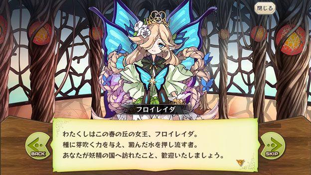 20160311_b01