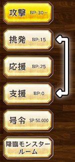 20160319_b04