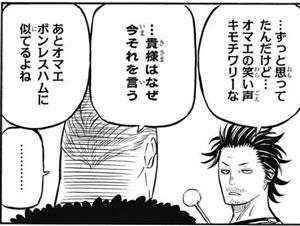 20160320_jum_blk_2