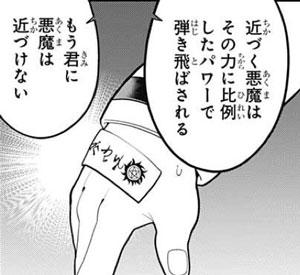 20160320_jum_sam_1