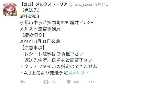 20160323_a02