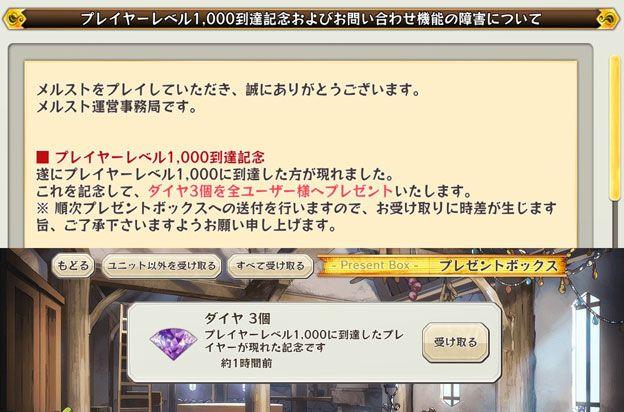 20160327_a02