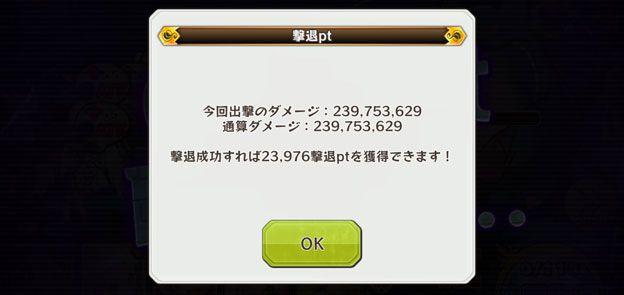 20160430_a04
