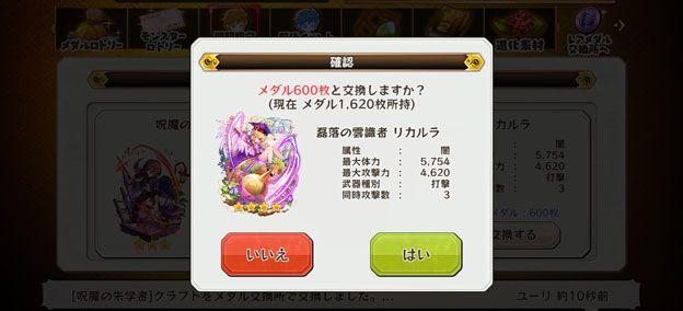20160511_a02