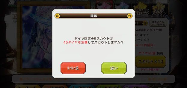 20160518_a02